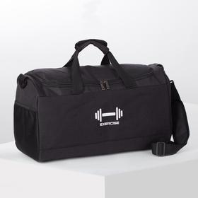 Сумка спортивная, отдел на молнии, 3 наружных кармана, регулируемый ремень, цвет чёрный