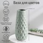 Flower vase 7х7х23 cm, MIX color