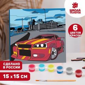 Картина по номерам «Тачка в мегаполисе» 15×15 см