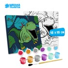 "Painting on canvas ""Dinosaur jungle"" 15x15 cm"
