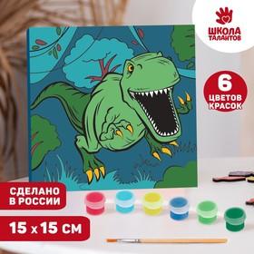 Картина по номерам «Динозавр в джунглях» 15×15 см