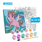 "Painting on canvas ""Magic unicorn"" 15x15 cm"