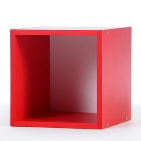Полка-ящик для стеллажа Кубик Рубик, Красный