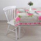 """Oilcloth PVC (roll 20metrov), width 137 cm, """"Asters"""""""