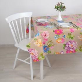 """Клеенка столовая на нетканой основе (рулон 20 метров), ширина 137 см """"Полевые цветы"""""""