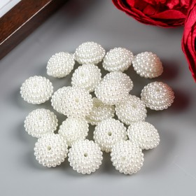 "Decor for creative plastic ""wing pearl Yula"" set 20 PCs 1,3x1,8x1,8 cm"