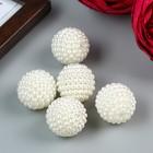 """Декор для творчества пластик """"Барашковый жемчужный шарик"""" набор 5 шт 2,7х2,7х2,7 см - фото 413146"""