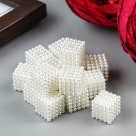 "Decor for creative plastic ""Wing pearl cube"" set 15 PCs 1,4x1,4x1,4 cm"