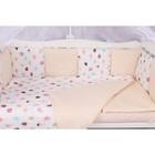 Бортик WB в кроватку, 12 предметов, принт эскимо, цвет белый