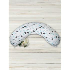 Наволочка к подушке для беременных Soft Collection, размер 25×170 см, треугольники