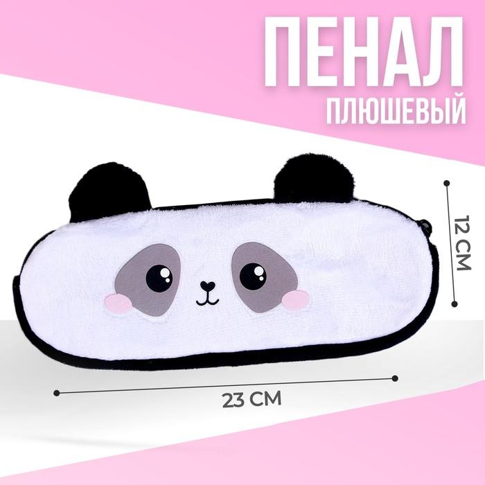 Школьный пенал «Панда», мягкий, 20×6,5см