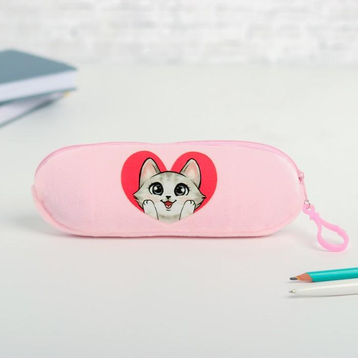Школьный пенал «Котёнок», мягкий, 20×6,5 см