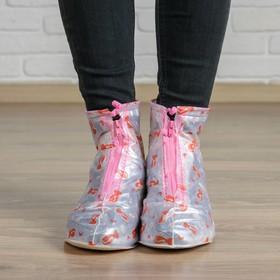 Чехлы для обуви «Розовая нежность» Размер L. надеваются на размеры обуви 33-34