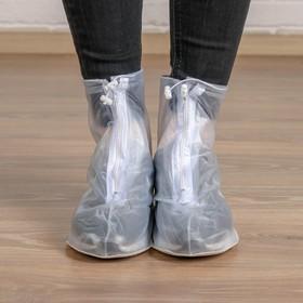 Чехлы на обувь «Классика» прозрачные, надеваются на размер обуви 32-34