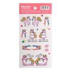 Stickers-Crazy Unicorn dividers, 9 x 18 cm