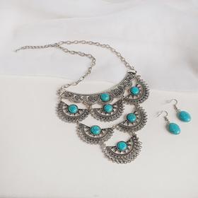 """Набор 2 предмета: серьги, колье """"Эльфийское"""" ярусы, цвет голубой в чернёном серебре, L=43"""