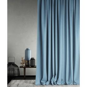 Негорючая портьера «Бали», размер 145 х 290 см, цвет голубой