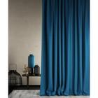Негорючая портьера «Бали», размер 145 × 290 см, цвет синий