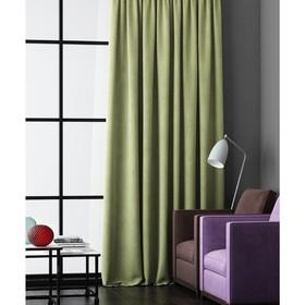 Негорючая портьера «Эклипсо», размер 145 х 280 см, цвет зелёный