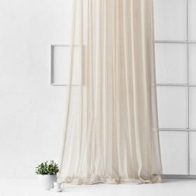 Портьера «Грик», размер 500 х 270 см, цвет серо - бежевый