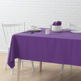 Скатерть «Билли», диаметр 170 см, цвет фиолетовый