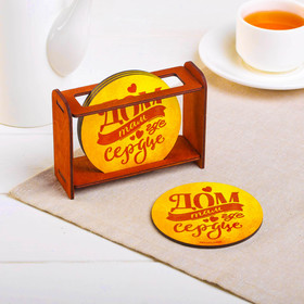 "A set of coasters under hot ""Home is where the heart is"" wood, 4 piece"