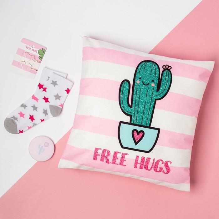 """Набор подарочный """"Free hugs"""" подушка-секрет 40х40 сми аксессуары (3 шт)"""