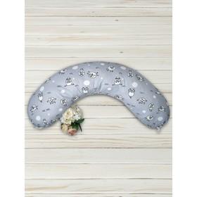 Подушка для беременных Collection, размер 25 × 170 см, 101 барашек