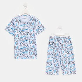 Пижама для мальчика, цвет микс, рост 122-128 см (34)
