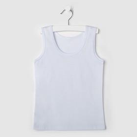 Майка для мальчика, цвет белый, рост 104-110 см (30)