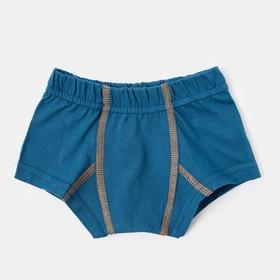 Трусы-боксеры для мальчика, цвет тёмно-бирюзовый, рост 128-134 см (34)