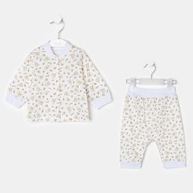 Комплект детский (кофточка, штанишки), цвет микс, рост 56 см (20)