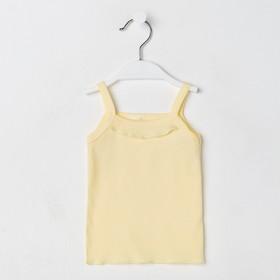 Майка для девочки, цвет жёлтый, рост 146-152 см