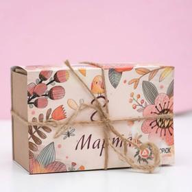 Подарочный набор с органической косметикой «Линия соблазна»: бурлящие сердечки + мочалка + гель для душа
