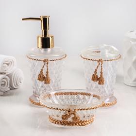 Набор аксессуаров для ванной комнаты «Кисточки», 3 предмета (дозатор 150 мл, мыльница, стакан)
