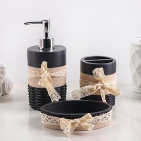 Набр аксессуаров для ванной комнаты «Кружева», 3 предмета (дозатор 200 мл, мыльница, стакан) - фото 4649593
