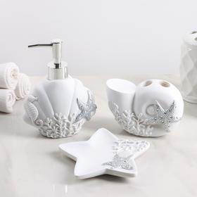 "Bath set ""Sea"" 3-piece (soap dish, soap dispenser, Cup)"