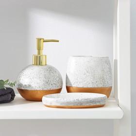 Набор аксессуаров для ванной комнаты «Мрамор», 3 предмета (дозатор 550 мл, мыльница, стакан)