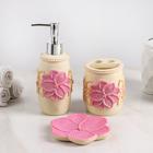 Набор аксессуаров для ванной комнаты «Цветение», 3 предмета (дозатор 300 мл, мыльница, стакан) - фото 4649580