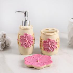 """Bath set """"Bloom"""" 3-piece (soap dish, soap dispenser, Cup)"""
