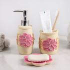 Набор аксессуаров для ванной комнаты «Цветение», 3 предмета (дозатор 300 мл, мыльница, стакан) - фото 4649581