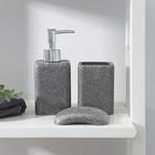 Набор аксессуаров для ванной комнаты «Гранит», 3 предмета (дозатор 350 мл, мыльница, стакан)