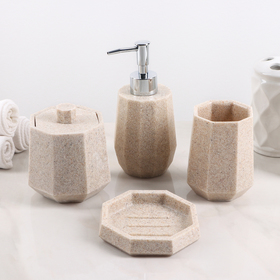 "Bath set ""Practie"" 4 items (soap dish, dispenser, tumbler, jar for Wat. sticks) 469714"