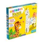Набор для творчества «Жирафик Роро», раскраска-конструктор из картона - фото 105606329