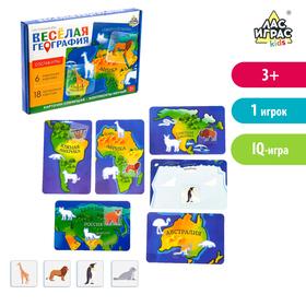 Настольная игра «Весёлая география»