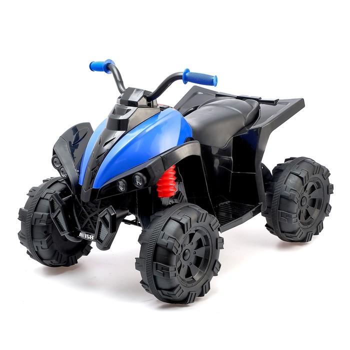 Электромобиль «Квадроцикл», 2 мотора, цвет синий