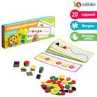ZABIAKA Развивающая игра «Закончи ряд», 10 карточек, картонные фигурки