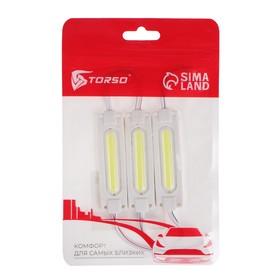 Led lighting, COB, 7h1.6 cm, DC12V, IP68, 1W, adhesive base, light white