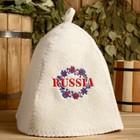 """Шапка для бани с вышивкой """"Russia"""" венок"""