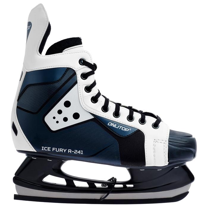 Коньки хоккейные 225K, размер 38